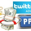 Twitter PPC Advertising – Generating Home Business Leads
